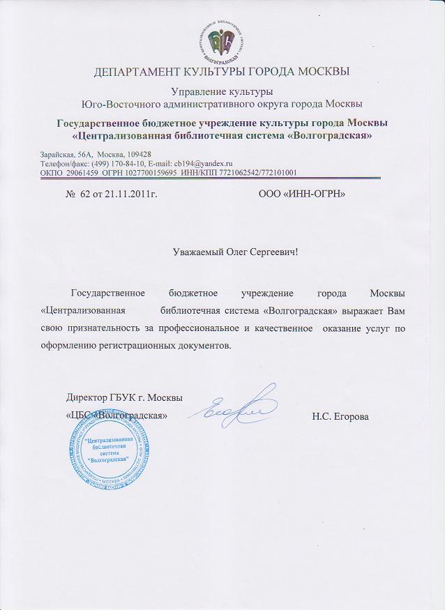 Регистрация ип в ифнс 46 отзывы заявление о сдачи отчетности в пфр в электронном виде